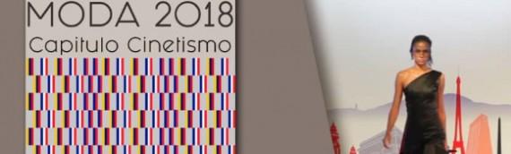 La edición 2018 de la Pasarela Francia-Venezuela será dedicada al Arte cinético